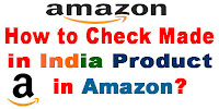 how to recognize made in india products,