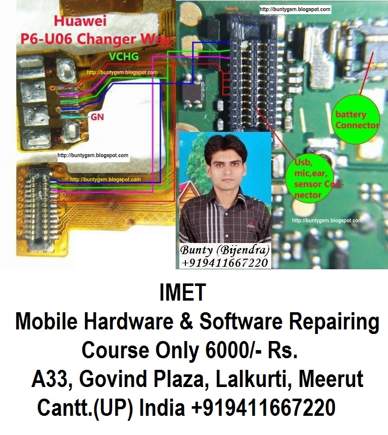 Huawei Ascend P6 U06 Charging Problem Solution Jumper Ways - IMET