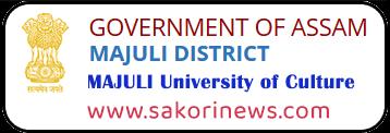 Majuli University Jobs