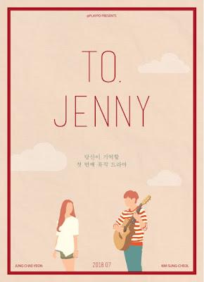 To. Jenny (투제니) (2018)