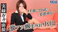 gachinco-gachi875