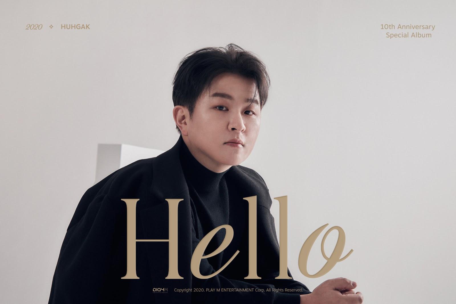 huh gak comeback hello teaser
