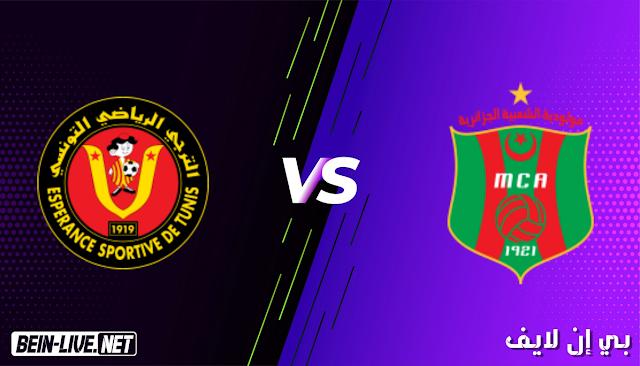 مشاهدة مباراة مولودية الجزائر والترجي بث مباشر اليوم بتاريخ 23-02-2021 في دوري ابطال افريقيا