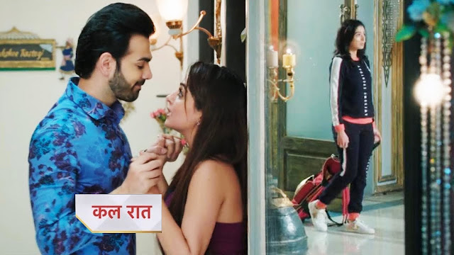 Shocking Rohit's father plotted Rayma in Rohit-Sonakshi's relationship in Shocking Rohit's father plotted Rayma in Rohit-Sonakshi's relationship