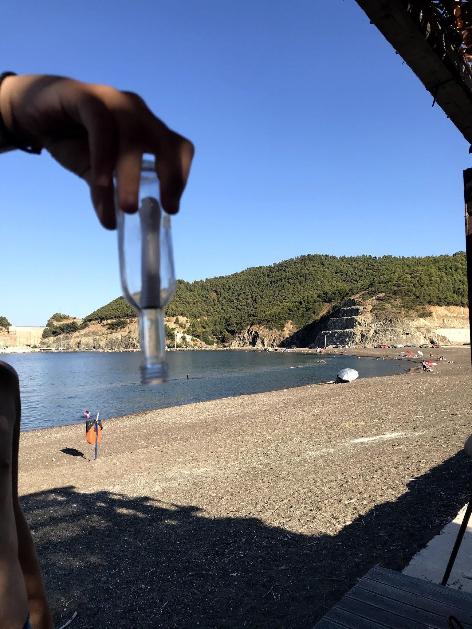 μπουκάλι