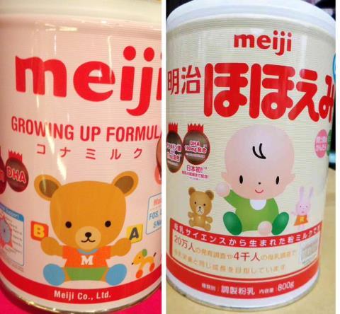 Cách phân biệt hàng Meiji nội địa và nhập khẩu chuẩn nhất