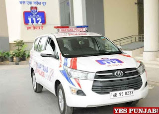 डायल 112 पर झूठी सूचना देने वालो की नहीं अब खैर  धारा 182 आईपीसी के तहत पुलिस करेगी कार्रवाई