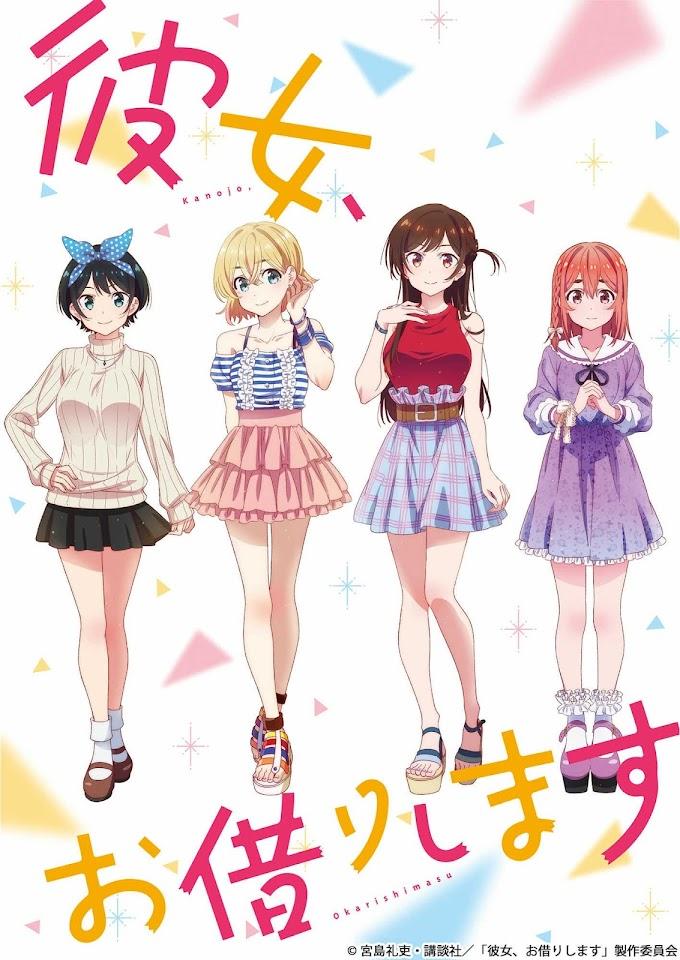 """the peggies - Centimeter Lyrics『TV Anime """"Kanojo, Okarishimasu"""" OP』"""