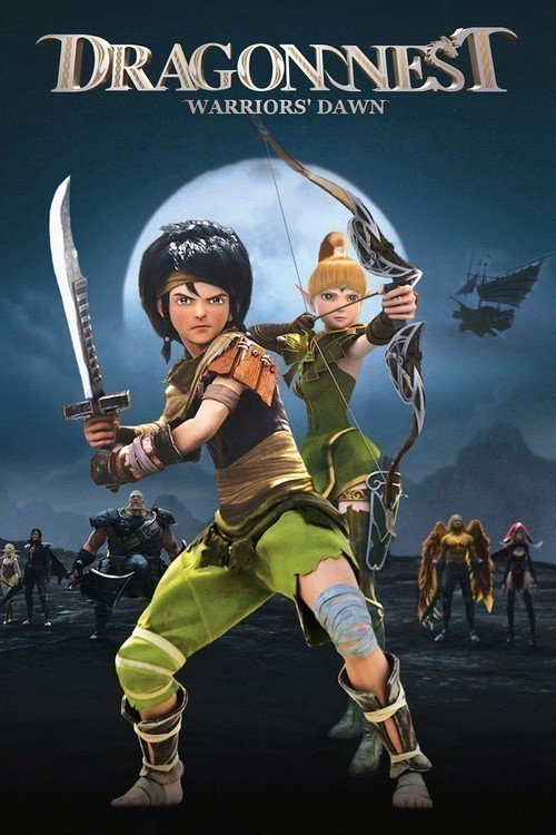 Long Chi Cốc - Dragon Nest (2016)
