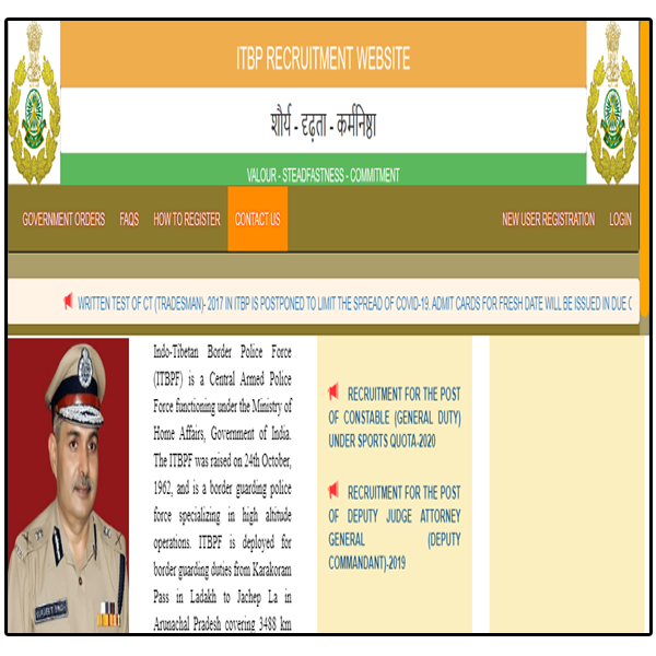 ITBP Constable (GD) Sports Quota Recruitment  2020 | Apply Online for 51 Posts.