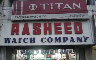 Rasheed Watch Company