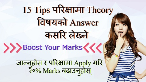 How to Write Unique Theory Subject Answer in Exam in nepali