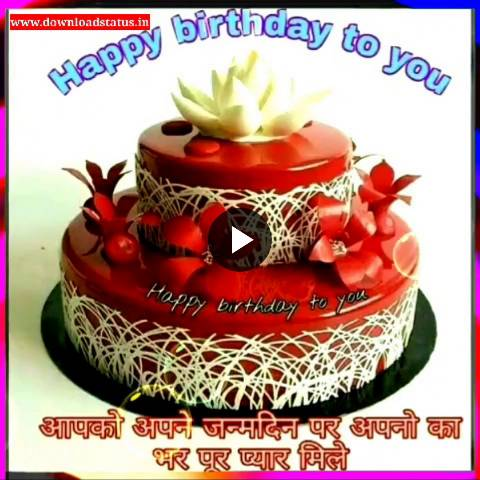 Happy Birthday Song Status mp3 - New Happy Birthday wishes Video