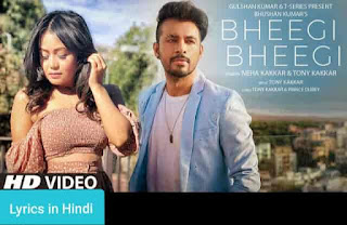भीगी भीगी Bheegi Bheegi Lyrics in Hindi | Neha Kakkar