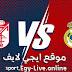 مشاهدة مباراة ريال مدريد وغرناطة بث مباشر ايجي لايف بتاريخ 23-12-2020 في الدوري الاسباني