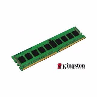 La memoria DDR4 entre nosotros