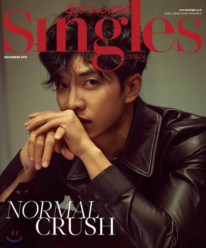 Lee Seung Gi, Lee Seung Gi 2019, Lee Seung Gi Singles, 이승기, Lee Seung Gi Vagabond