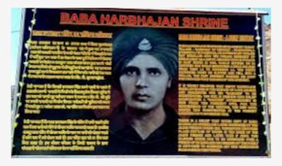 एक ऐसा भी वीर शहीद था जो शहीद होने के बाद भी जिसकी शहीद आत्मा भारत-चीन सिमा पर देश और देश के जवानों की रक्षा करती थी। baba harbhajan singh