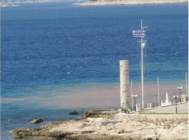 Ρύπανση του λιμανιού του Πειραιά από την COSCO!Προκαταρκτική έρευνα απο την Εισαγγελία!