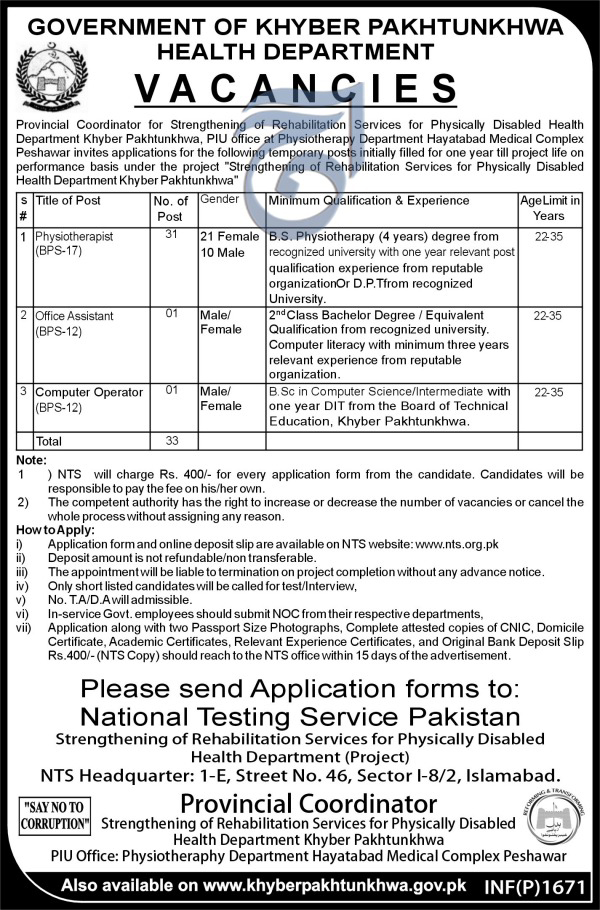 Computer Operator jobs in Health Department Khyber Pakhtunkhwa 19 april 2017