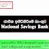 Vacancies at NSB Bank