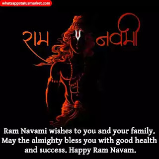 ram navami images with quotes