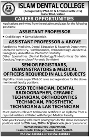 Advertisements for M.Islam Medical and Dental College Jobs