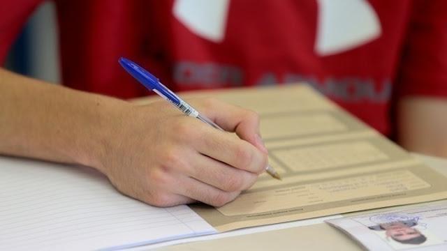 Ολοκλήρωση Πανελλαδικών Εξετάσεων 2021 - Ευχαριστήριο μήνυμα της ΔΔΕ Αργολίδας