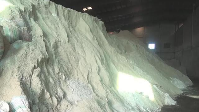 daily-sangbad-pratidin-salt1.jpg
