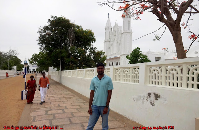 Velankanni Basilica