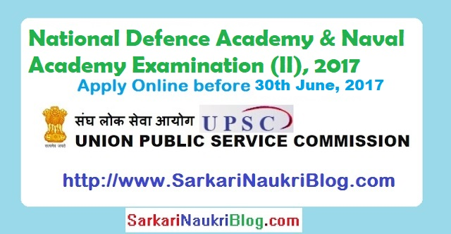 NDA and Naval Academy (NA) Examination (II) - 2017