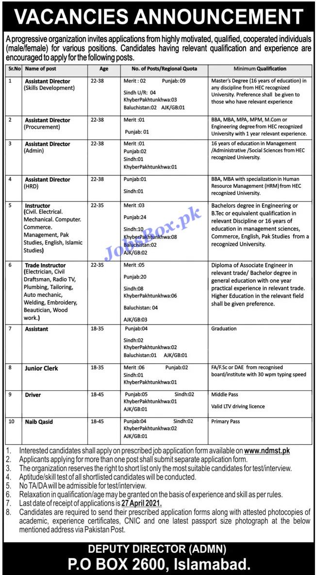 Latest Public Sector Organization PO Box No 2600 Islamabad Jobs 2021