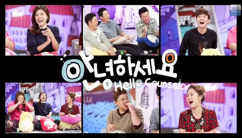 Korean Entertainment Shows Eng Sub