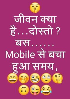 superb status for whatsapp in english