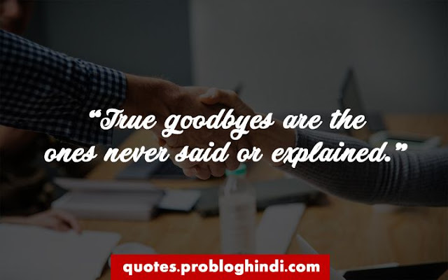 short farewell quotes,college farewell quotes,school farewell quotes,inspirational farewell quotes,farewell quotes for colleagues,farewell quotes for students,farewell quotes for seniors,funny farewell quotes for friends,farewell quotes for teacher,farewell quotes for boss