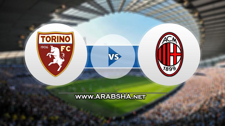يلا شوت مشاهدة مباراة ميلان وتورينو بث مباشر 28-01-2020 كأس ايطاليا