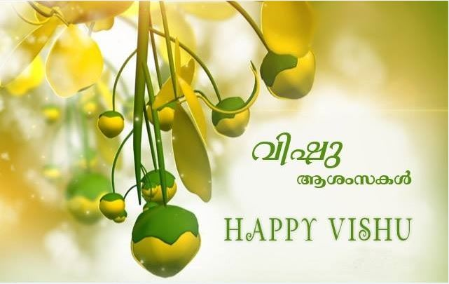 Vishu Messages Photos And Wishes
