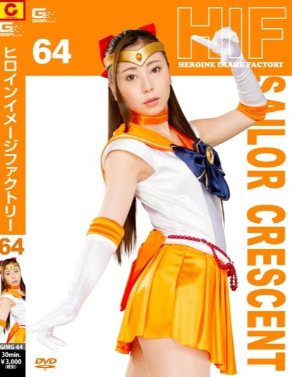 GIMG-64 Heroine Picture Factory64 Sailor Crescent