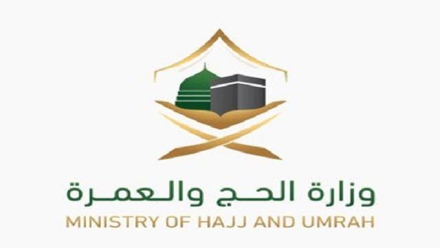 Umrah Visa applications closed till the completion of Hajj 1440