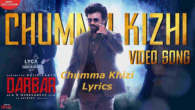Chumma Kizhi Lyrics - Darbar Tamil Songs Lyrics