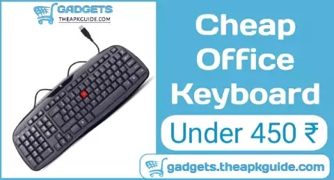 iBall Winner V2.0 Wired USB Desktop Keyboard Review Guide
