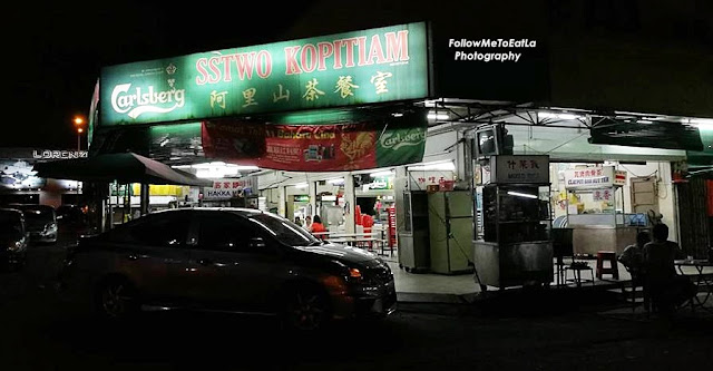 Kenny's Seafood Porridge Stall