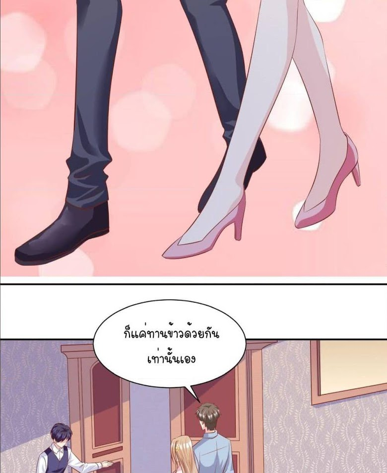 Contract Sweet Pet Don't Want To Run Away from Hot Mom - หน้า 19