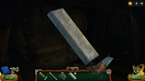 необходимо наточить нож в игре затерянные земли 4 скиталец