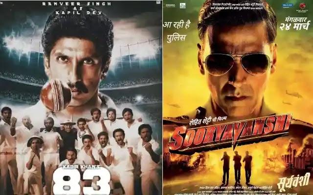 Goodnews For Fans, Akshay Ranveers Film Suryavanshi And 83 Will Be Released Soon