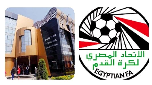 شعار اتحاد الكرة المصري ومبنى الإدارة
