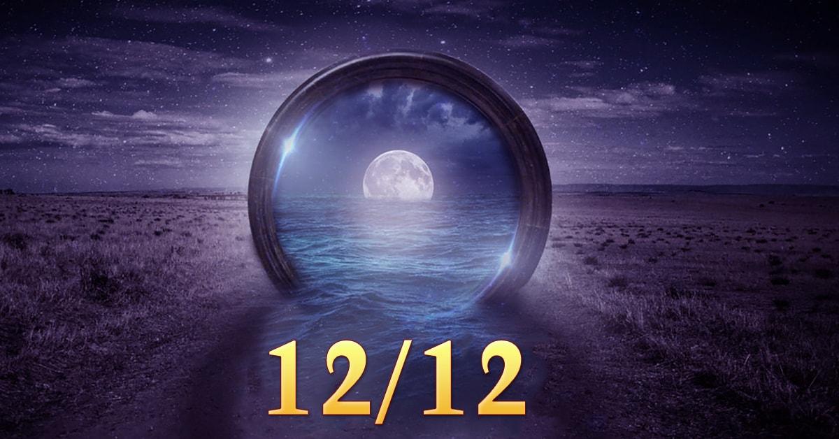 ¿Cuál es la importancia del portal 12/12?