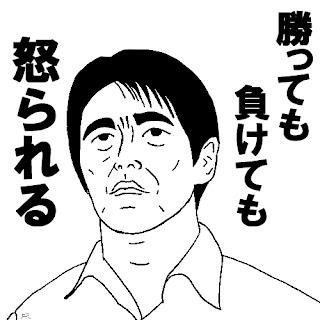 西野監督のイラスト