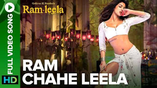 राम चाहे लीला Ram Chahe Leela Lyrics In Hindi