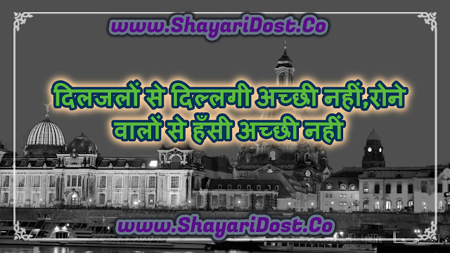 Dard Bhari Hindi Shayari Images
